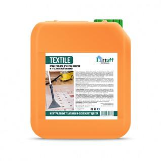 Textile Prof