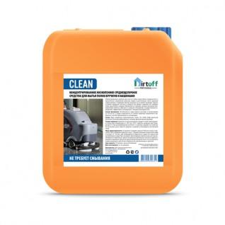 Clean Prof