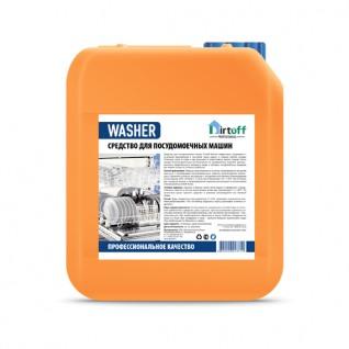 Washer Prof